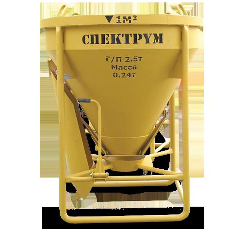 Buy Bunker of concrete weight, tub betonopriyomny
