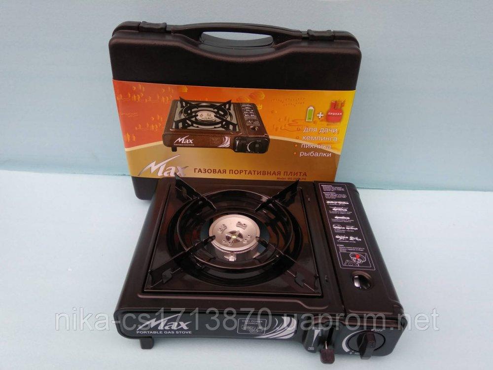 Купить Портативная газовая печь ''MAX'' в чемоданчике под газовый картридж или (баллон) Производитель Южная Корея