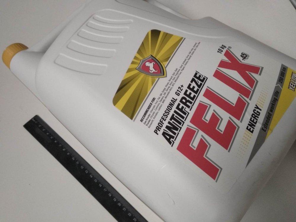 Антифриз FELIX ENERGY (-40) (желтый) 10 кг.