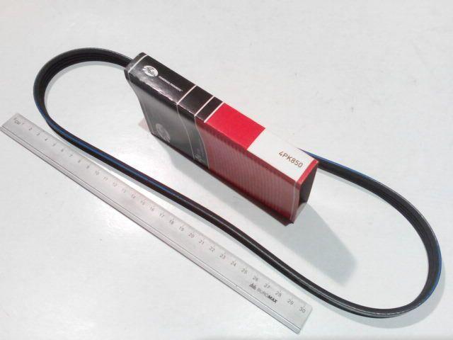 Купить Ремень генератора ручейковый Hyundai/KIA, Gates (4PK850)