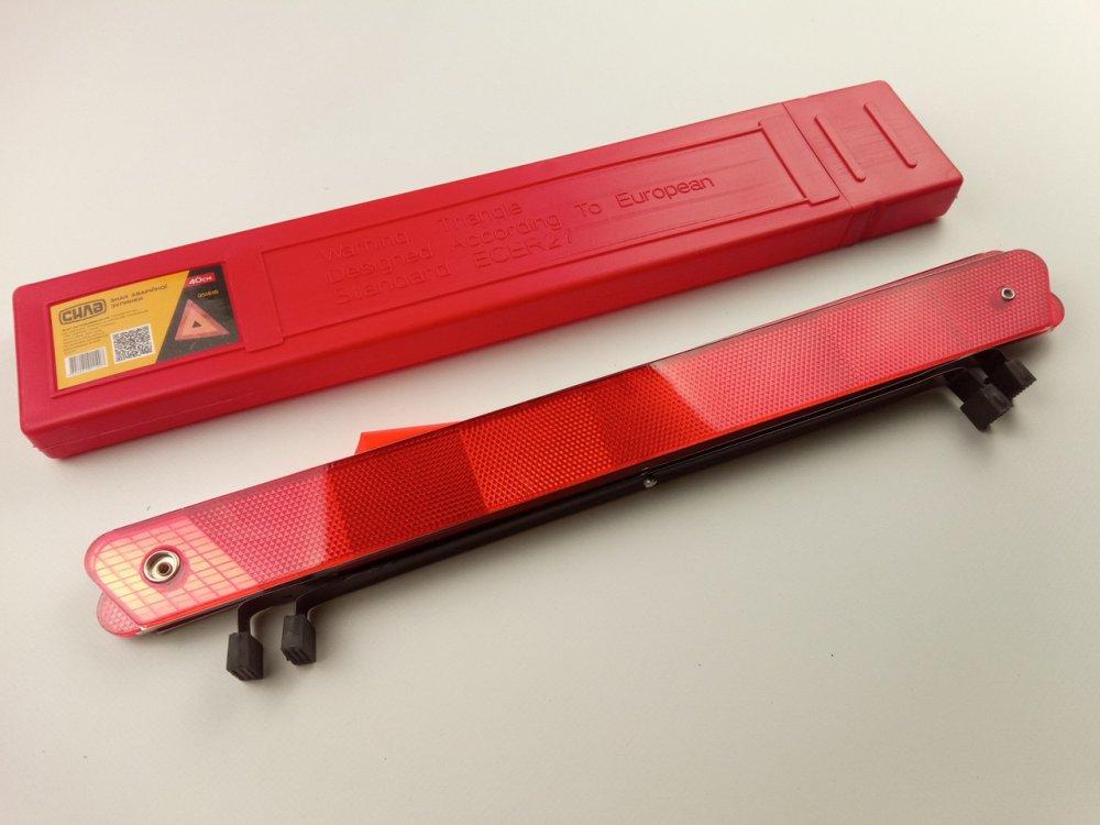 Знак аварийной остановки, СИЛА (951616) в футляре усиленный
