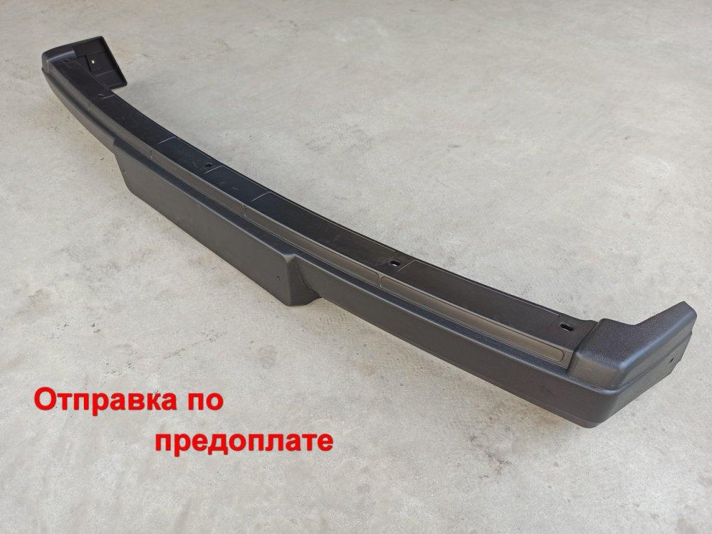 Купить Бампер ВАЗ 2107 передний голый, Сызрань ЧЕРНЫЙ,объ.вес>30 кг!