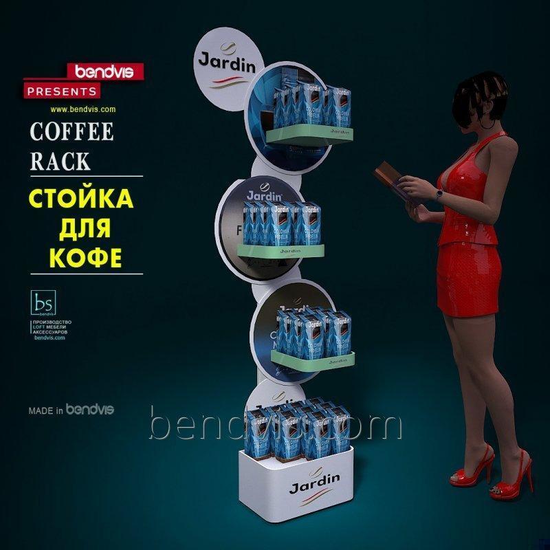 Торговая рекламная стойка для кофе