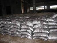 Купить Субстрат торфяной в мешках(100л).ТМ Оржицкий Земледар с доставкой по всей Украине