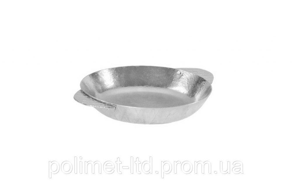 Купити Тарелка алюминиевая 700мл