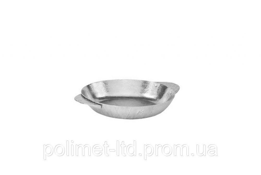 Купить Тарелка алюминиевая 300мл