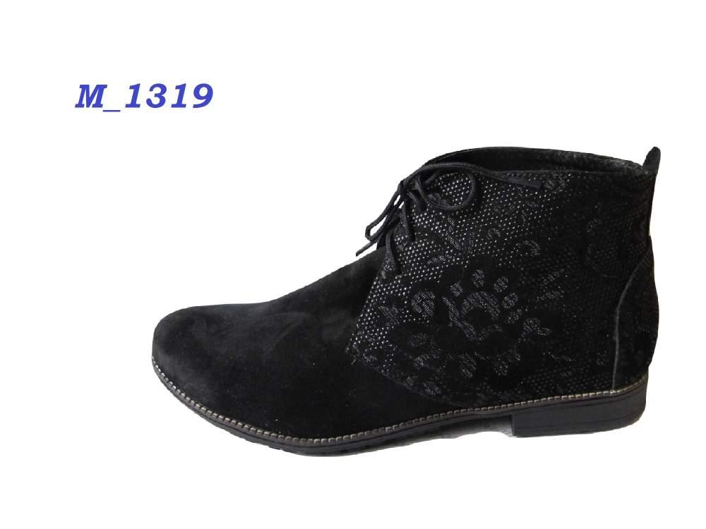 Шкіряні фабричні жіночі туфлі (черевики) купити в Дніпро b0421fc782908