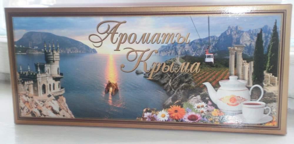 Купить Сувенирный чайный набор купить Украина