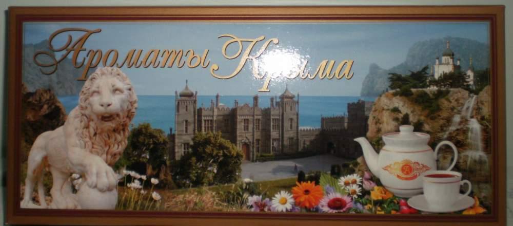 Купить Сервизы чайные купить Украина