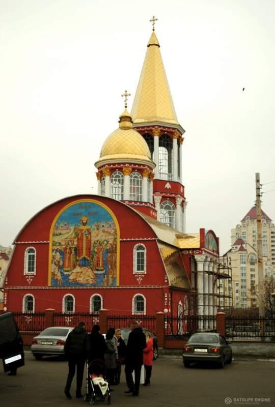 Ortodoks Kilisesi'nin kubbe