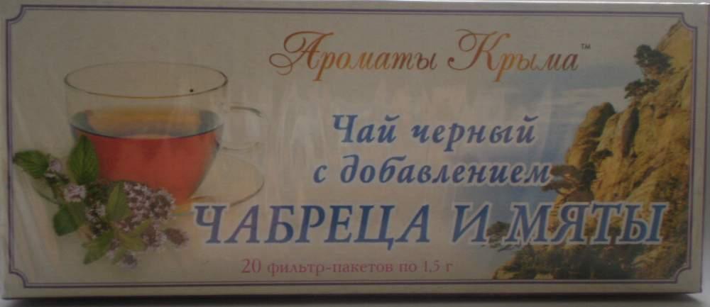 Купить Чай чёрный ароматизированный с добавлением чабреца и мяты