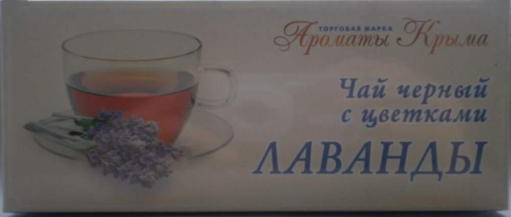 Купить Чай цветочный чёрный купить Украина