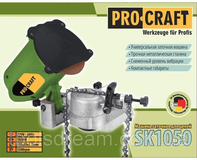 Купить Заточка для цепи Procraft SK1050