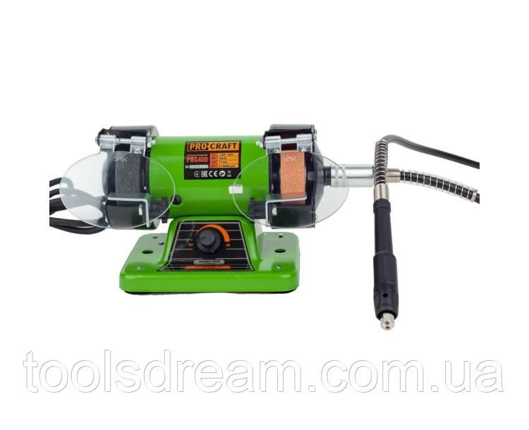 Купить Точильно-гравировальный станок Procraft PBG400