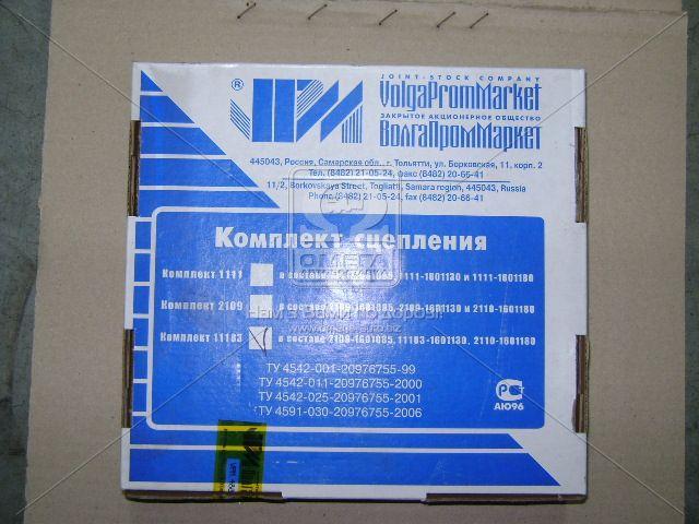 Купить Сцепление ВАЗ 11183,08,09,13,15 модерниз. (диск нажим.+вед.+подш) (пр-во ВИС)