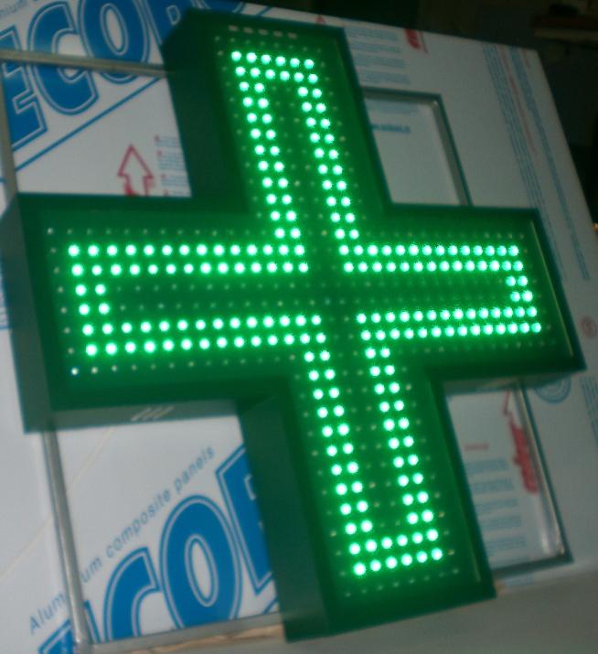 Крест аптечный светодиодный