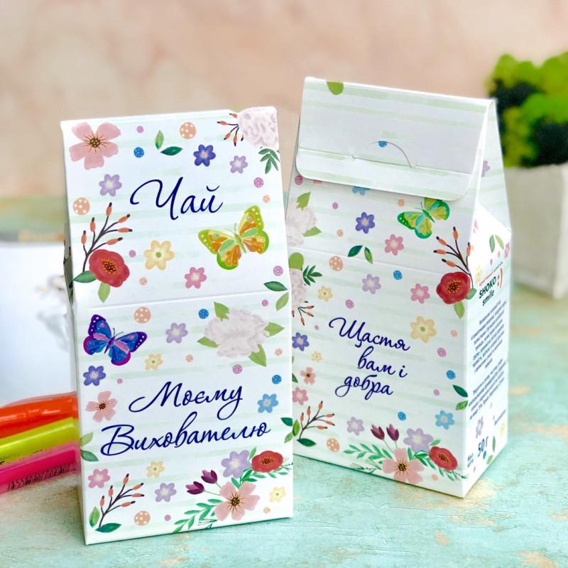 Купить Чай моєму вихователю подарок учителю подарунок для вчителя