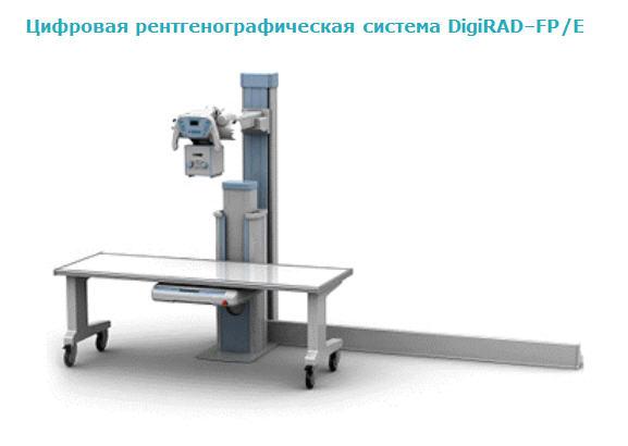 Buy Digital radiographic DigiRAD-FP/E system