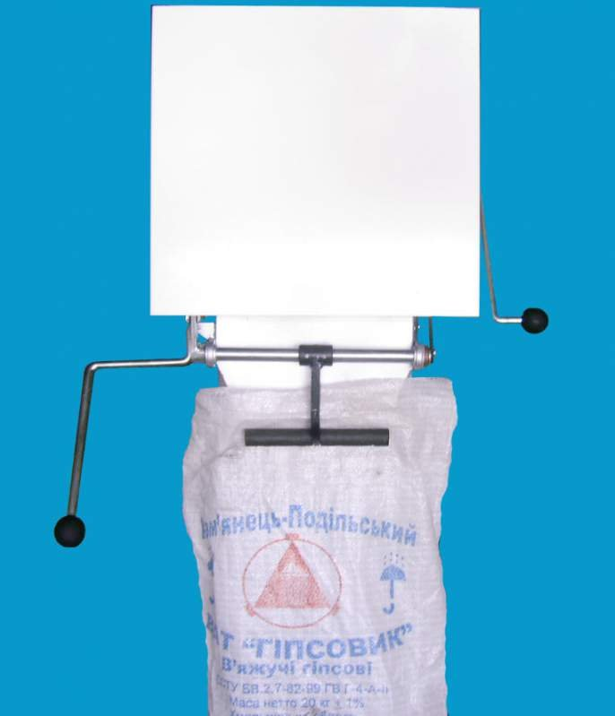 Buy Equipment for packaging of loose products, batcher of loose substances DSVM