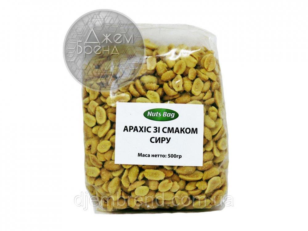 Купить Арахис соленый со вкусом сыра Nuts Bag, 500 гр.