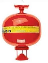 Купить Системы пожаротушения