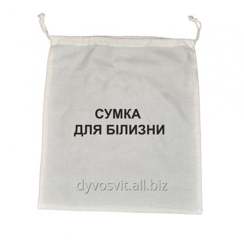Купить Сумка для белья из хлопка 36*50