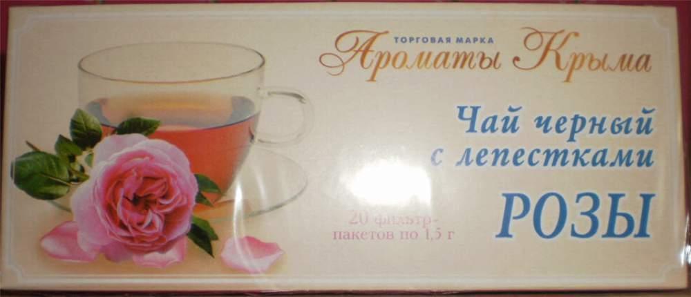 Купить Чай черный с лепестками роз купить Украина