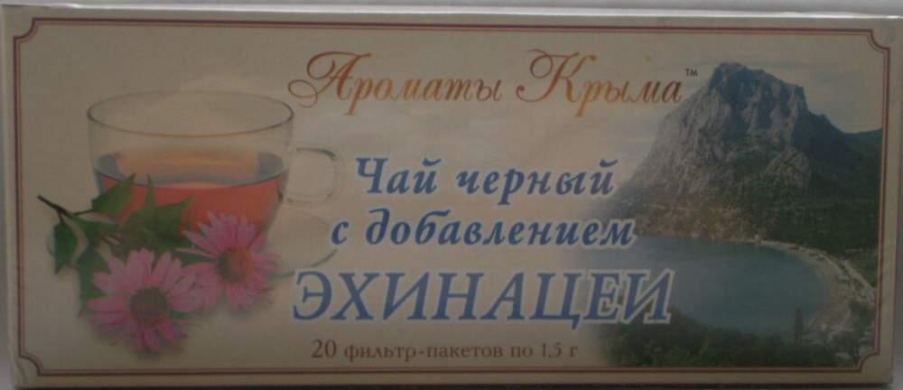 Купить Чай чёрный с эхинацеей купить Украина