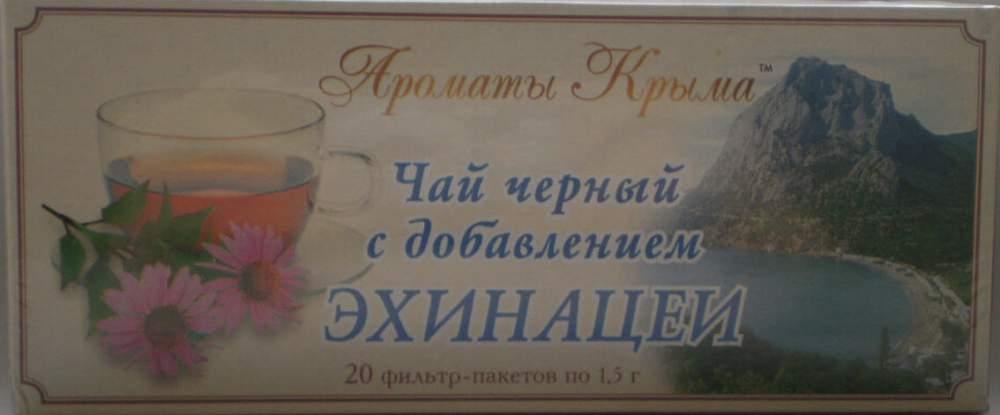 Купить Чай с эхинацеей купить Украина