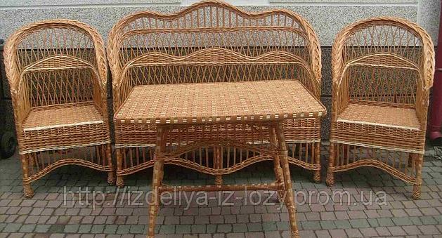 Купить Набор плетеной мебели Код НМ-5-004