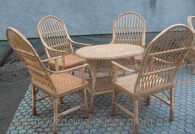 Купить Набор плетеной мебели из лозі Код НМ-50-05