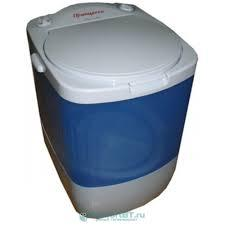 Buy Washing machines
