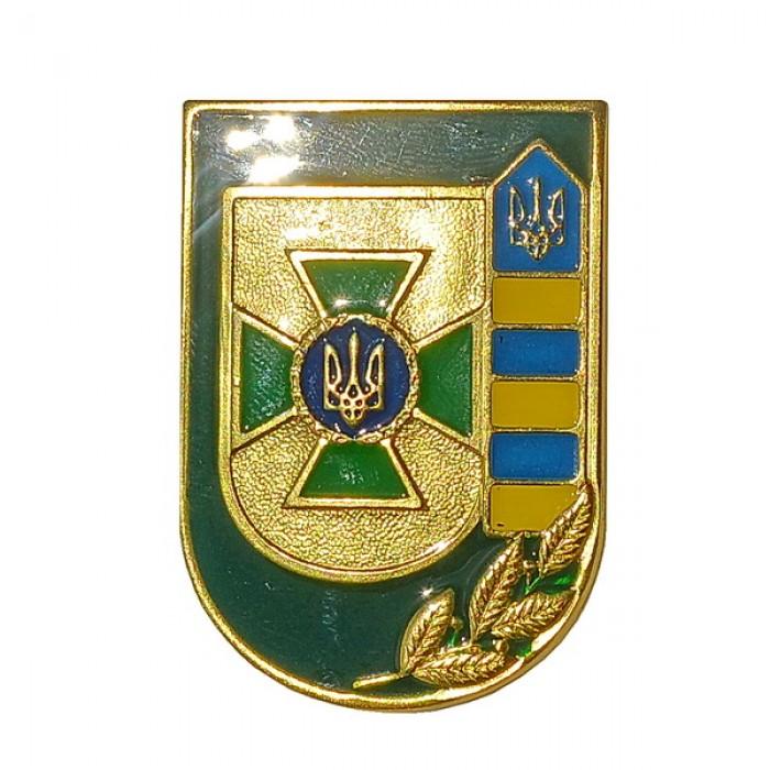 Купити Кокарда Державна прикордонна служба щит
