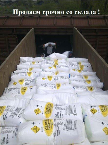 Fertilizer nitrogen-calcareous Caen