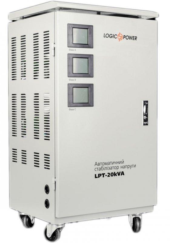Стабилизатор напряжения трехфазный LPT-20kVA (14 кВт)