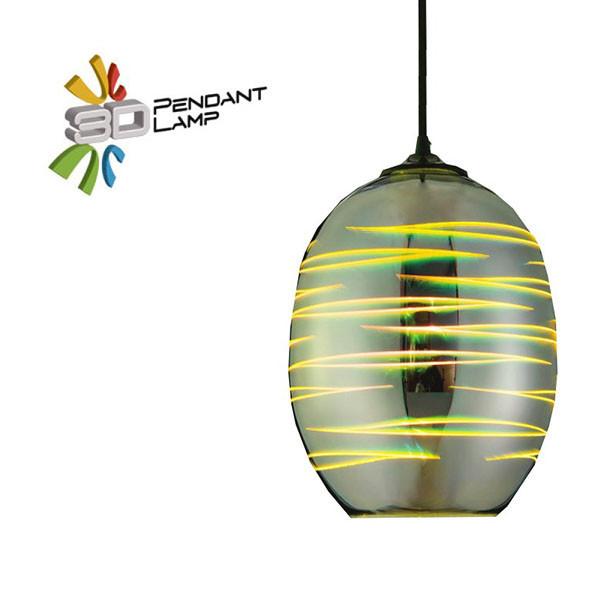 Светильник подвесной Horoz Electric LASER-2 3D-эффектовал цвет-хром E27