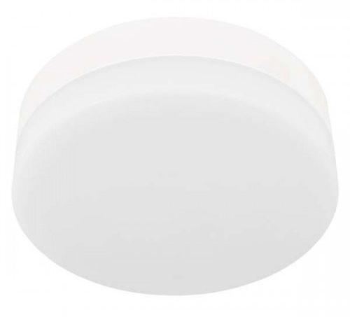 Светильник светодиодный накладной FERON AL514 12W 5000К белый