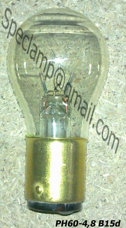Лампа РН 60-4,8 B15d