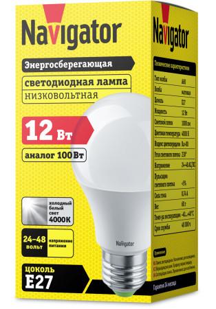 Лампа светодиодная низковольтная А60 24-48В 12Вт 4000 К Е27
