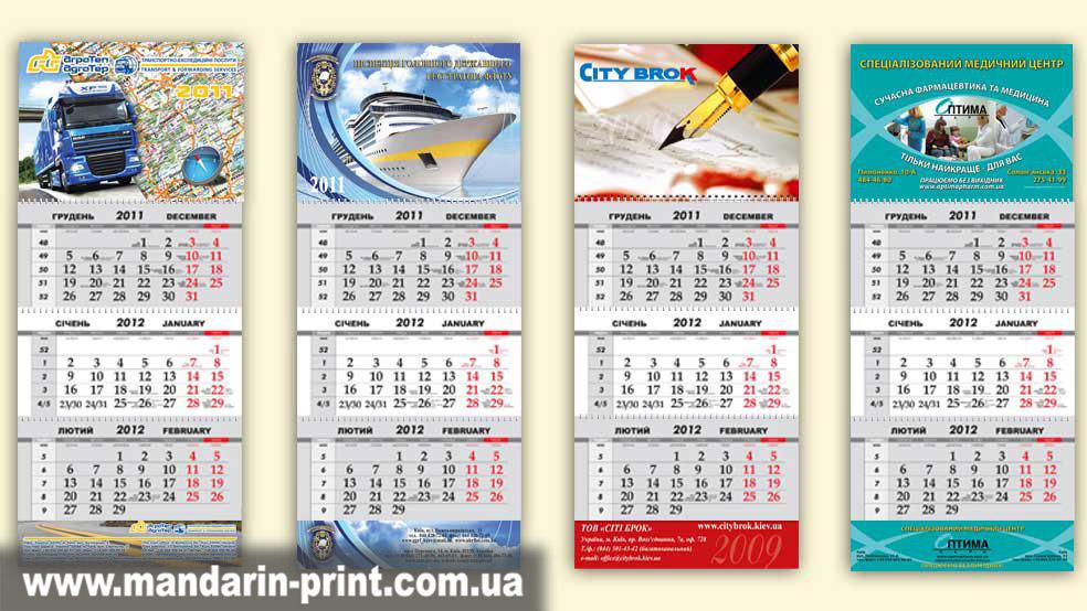 изготовление календарей на заказ с фото