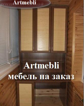 Балконные мебель от производителя.