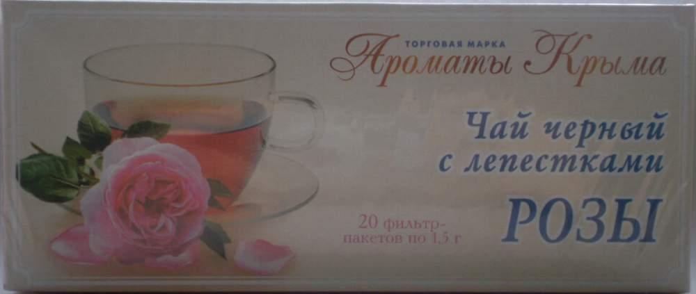 Купить Чай в пакетиках Ароматы Крыма черный с лепестками розы