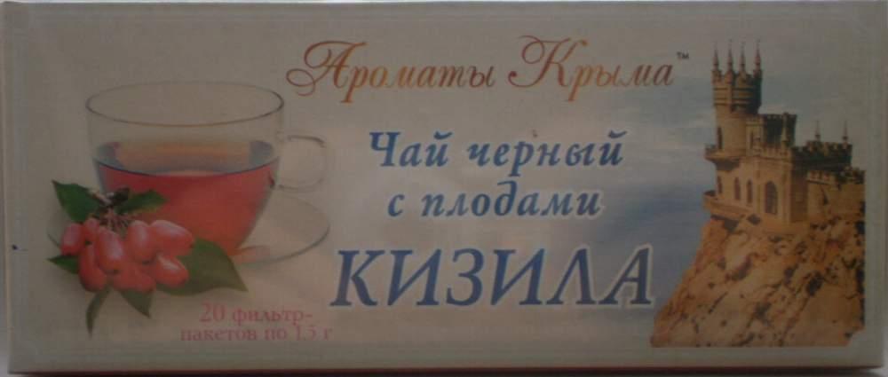 Купить Чай плодово-ягодный купить цена Украина