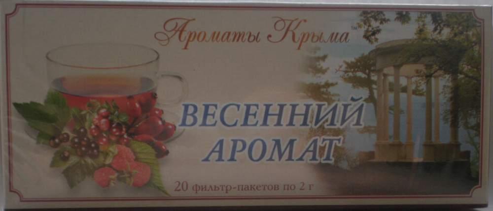Купить Чай весенний аромат купить Украина