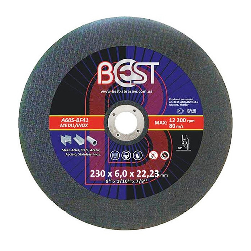 Купить Круг шлифовальный по металлу Best 230x6,0x22,23 (Бест)