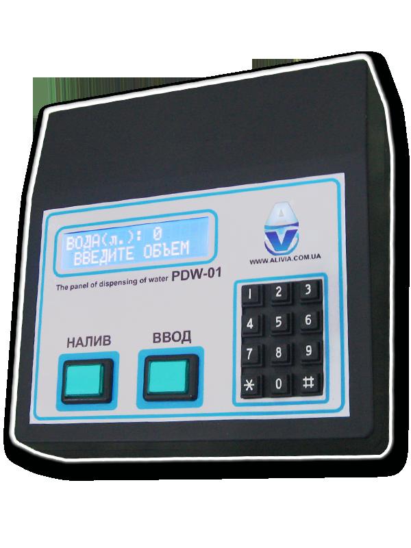 Панель для дозированного разлива воды PDW-01
