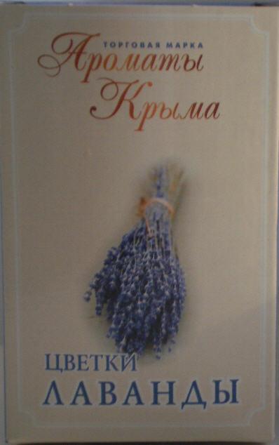 Купить Чай черный купить Крым