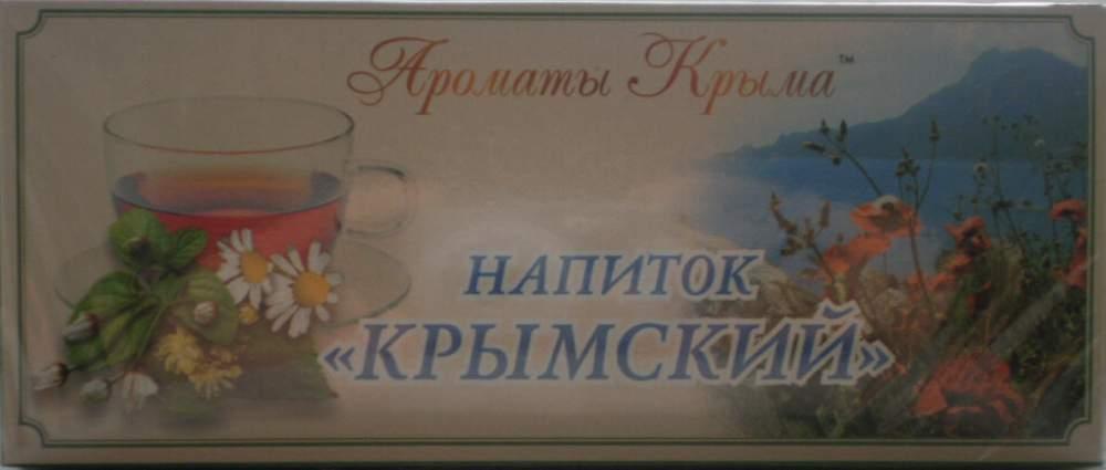 Купить Чай черный элитный купить цена Украина