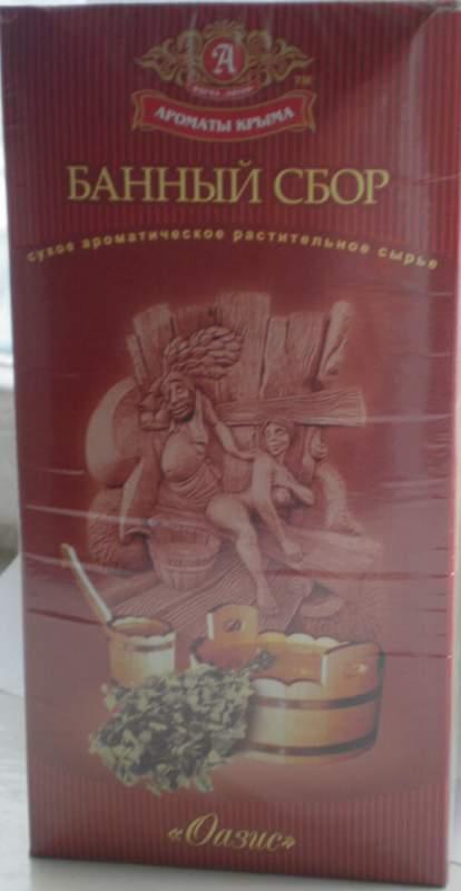 Купить Банный сбор купить Украина