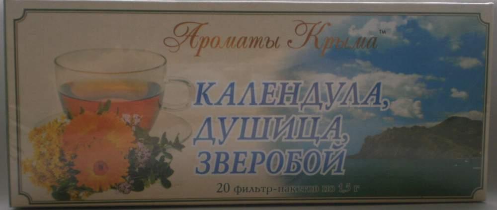Купить Чай из календулы купить Украина